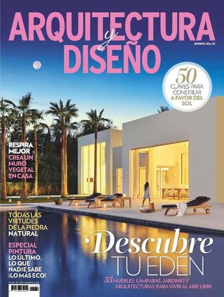 revista arquitectura y dise o abril 2015 descargar gratis