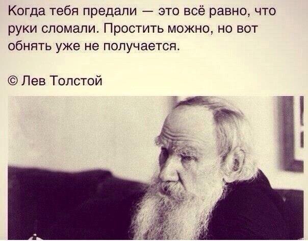 Руинцы никогда не станут русскими.