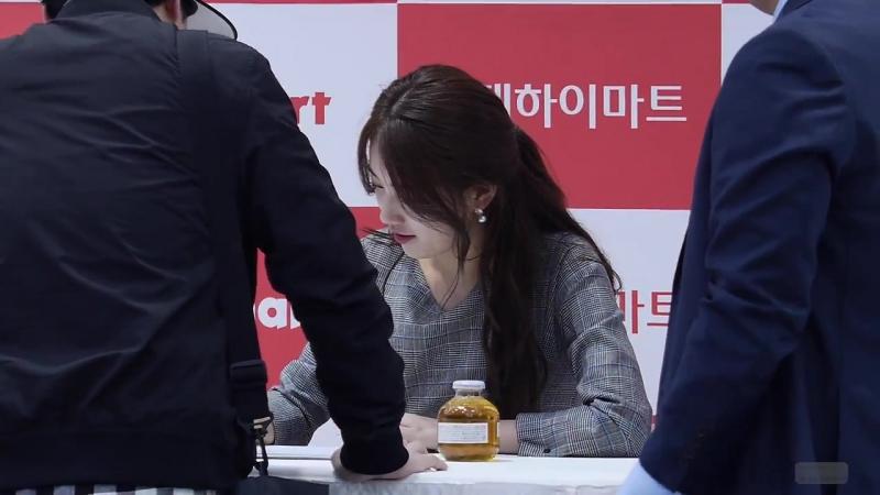 151017 하이마트(hi-mart) 수지(suzy) 팬사인회 직캠