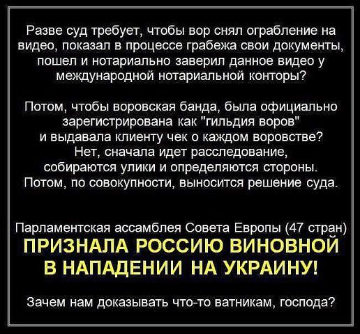 В Голосеевском районе Киева горели склады, пожару был присвоен повышенный ранг, - ГосЧС - Цензор.НЕТ 4684