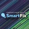 SmartFix ремонт телефоны, планшеты, фотоаппараты