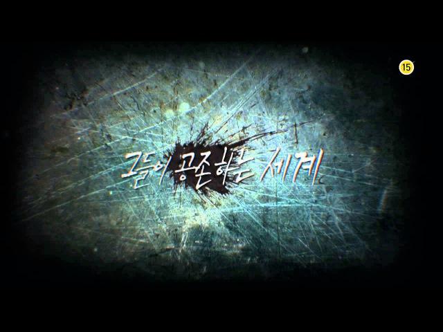 SBS [주군의태양] - 여름특선 SBS 새 수목드라마