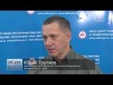 Юрий Трутнев в Якутии: О развитии бизнеса на Дальнем Востоке и компаниях, утративших патриотизм