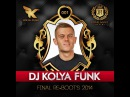 Kolya Funk & Prokuror vs Nightcrawlers - Push The Feeling On (DJ Kolya Funk Re-Boot) Слушать  скачать —