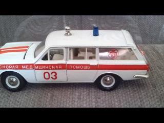 Волга ГАЗ 24-02 скорая помощь, модель 1/43, № А24