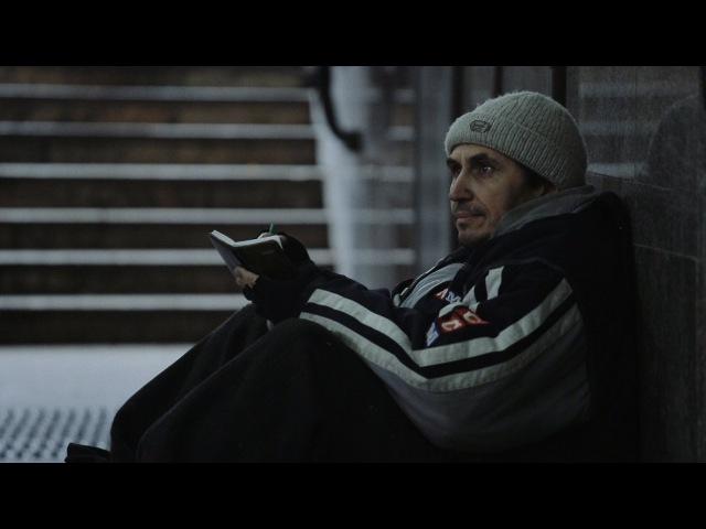 Короткометражный фильм Попрошайка/Panhandler short film