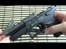 Выбор пистолета, Grand Power T12