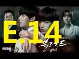 Blood Ep Ep 14  -Korean Drama Кровь серия