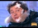 Травмпункт - Борода измята - Уральские пельмени