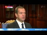 Развитие пригородного сообщения Дмитрий Медведев обсудил сегодня с главой РЖД
