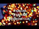 Glee - Jingle Bell Rock Lyrics