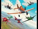 Киндер Самолеты Литачки Летачки  Kinder Surprise Planes