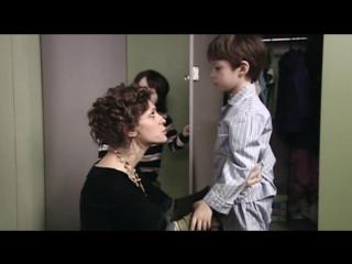 Мама по контракту 2 серия