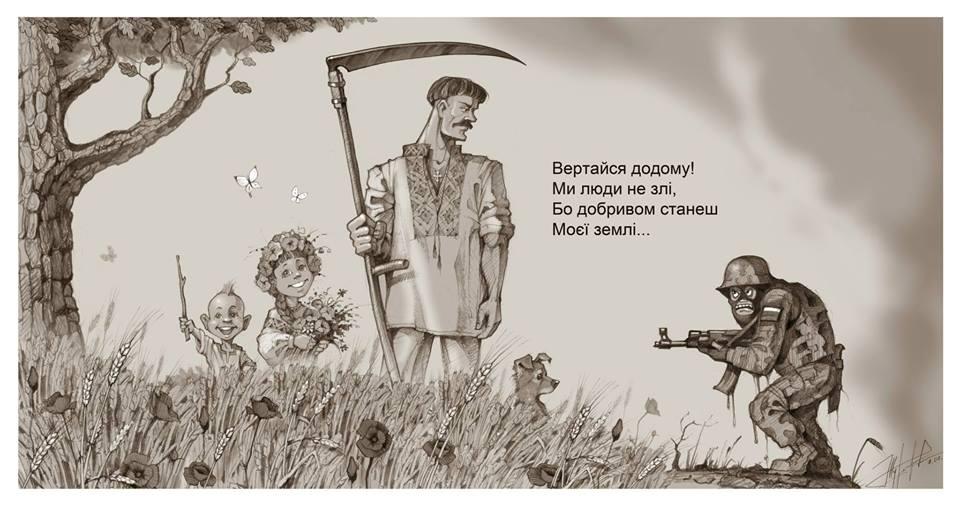 Боевики обстреливают из 152- и 122-мм артиллерии Авдеевку и Архангельское, из 120-мм минометов Павлополь и Новомихайловку, - пресс-центр штаба АТО - Цензор.НЕТ 569