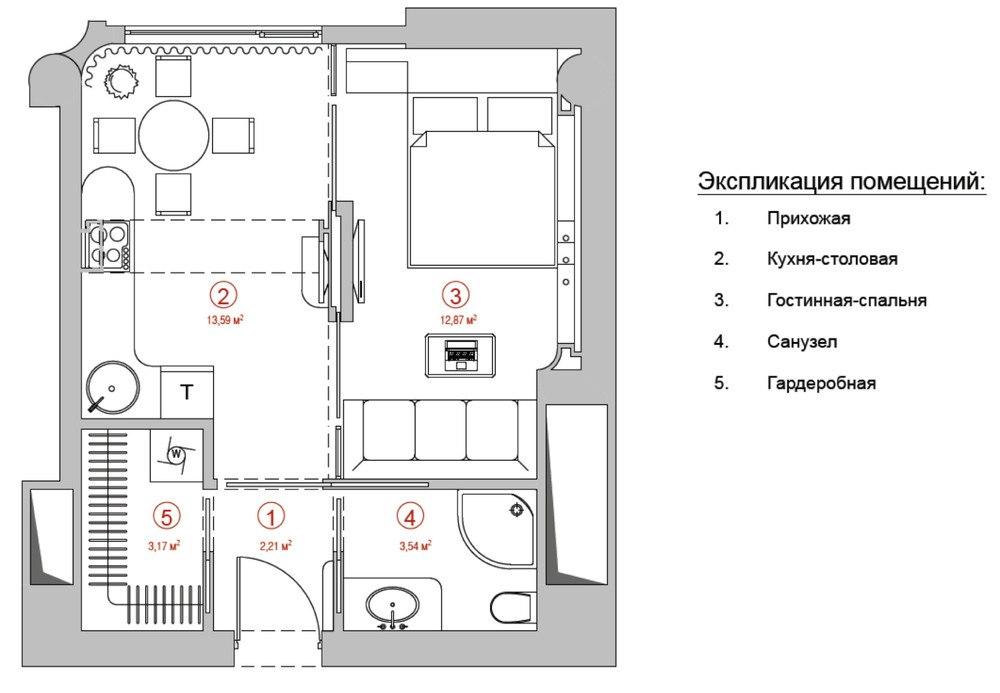 Вариант организации квадратной студии 35 м с разделением зон раздвижными перегородками.
