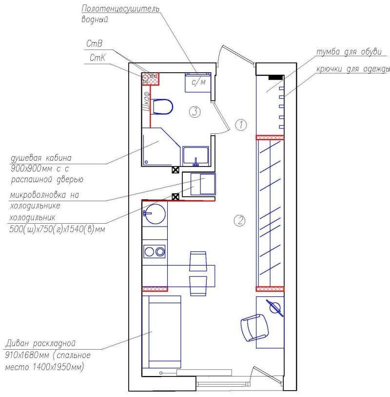 Дизайн-проект маленькой квартиры 22 м для девушки.