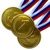 Шоколадные медали на ленте ООО Апрель
