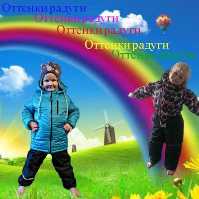 Виктория Чуйко