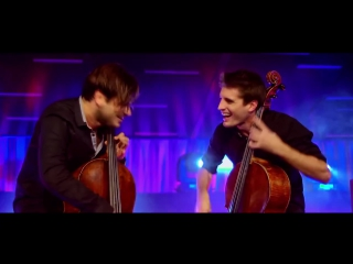 2CELLOS - Wake Me Up (Avicii)