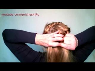 Новогодняя Прическа Змейка на Длинные Волосы в Домашних Условиях Видео- Новый год 2013