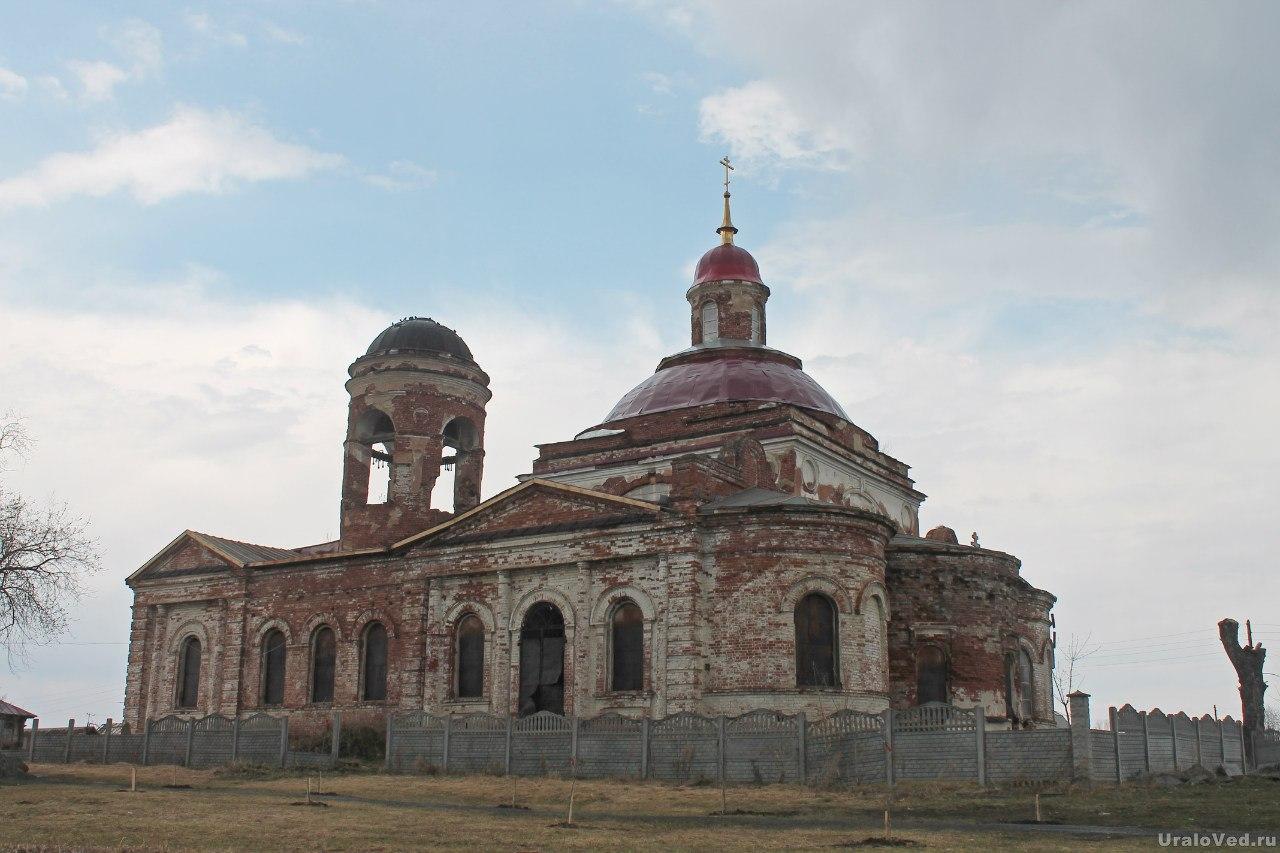 Церковь в Камышево
