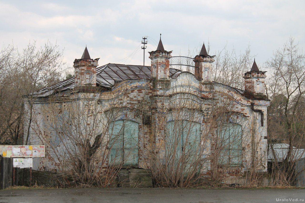 Старый купеческий дом