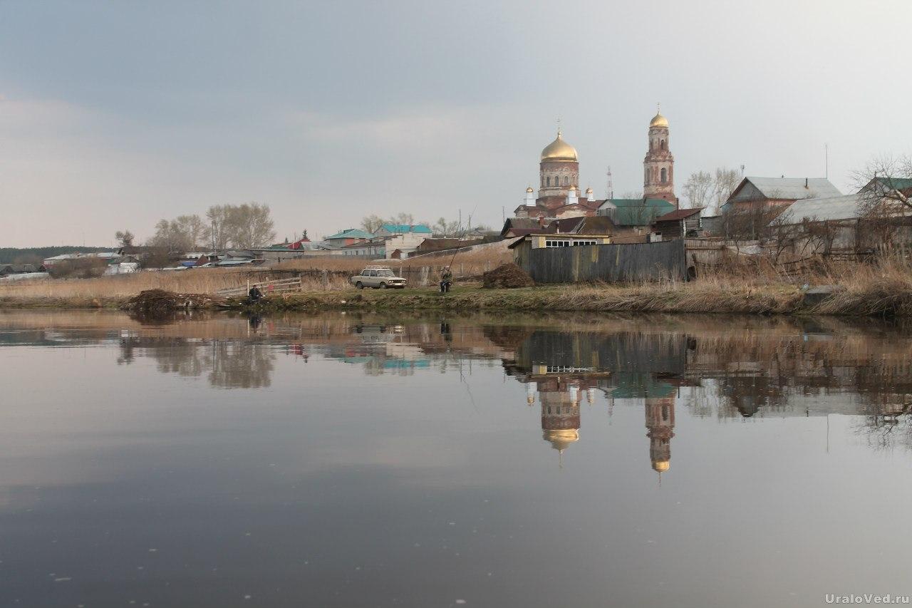 Село Маминское на реке Исеть