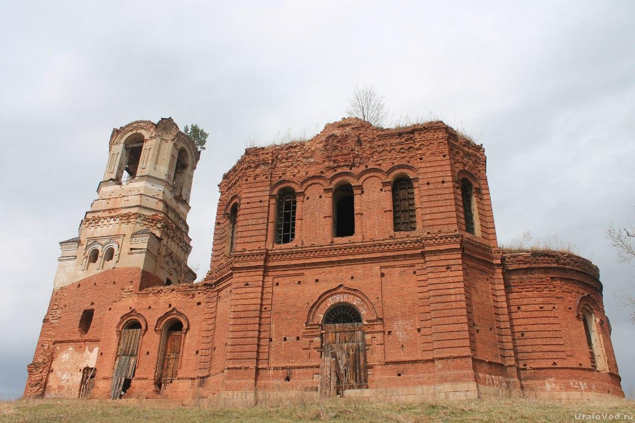 Церковь в селе Исетском
