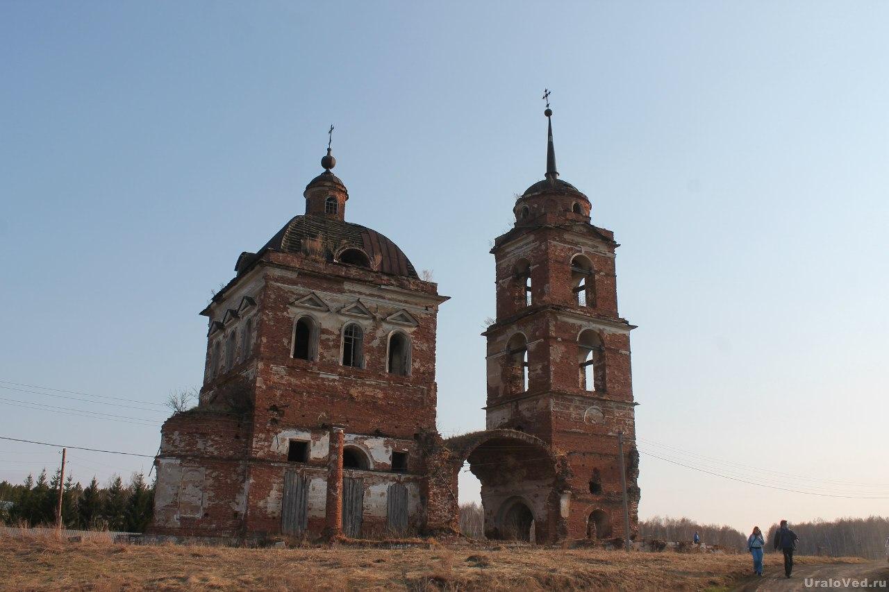 Церковь в Смолинском