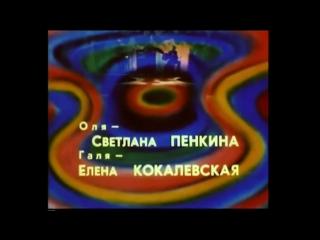 Юрий Антонов - Жизнь играет с нами в прятки (к.ф.Берегите женщин)