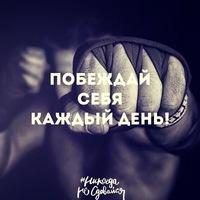 Артем Овчинников