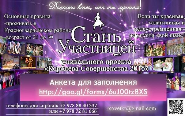 ☜➀☞Курман ツ Красногвардейское ツ Центр Крыма.™   ВКонтакте 3a3d6e474b4