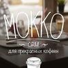 Удобная CRM ERP система для кофеен!