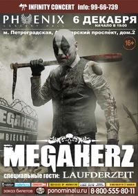 06.12.14 MEGAHERZ (DE) - Phoenix Concert Hall (СПб)