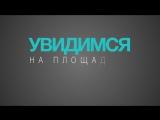 20150915 Промо ЧГА-2015 Юлия Сафронова