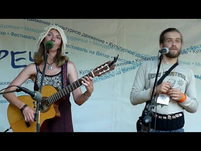 Екатерина Болдырева - Сереженька. Грушинский 2010 live! HD