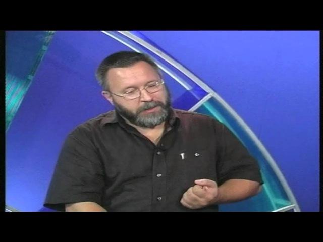 Убийство Царской Семьи (передача от 17 июля 2012)