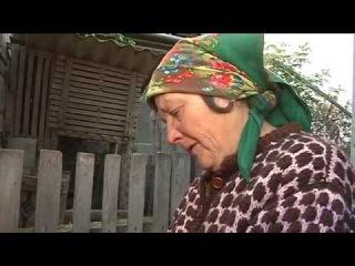 Мезальянс в селе Товтры. Анонс программы от 01.10.2015