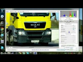 Обработка фотографий в Adobe Photoshop CS6