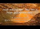 JESUS ERMAHNT UNS... Baut mit in Feuer geläutertem Gold