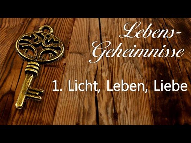 JESUS OFFENBART Lebens Geheimnisse 1 LICHT LEBEN und LIEBE an Gottfried Mayerhofer смотреть онлайн без регистрации