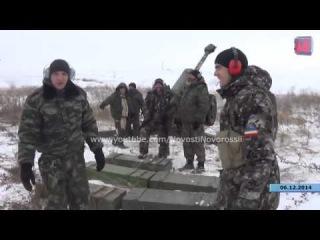 Поздравление от Ополчения с днем 'Вооруженных сил Украины' 06 12 2014 АТО Донбасс