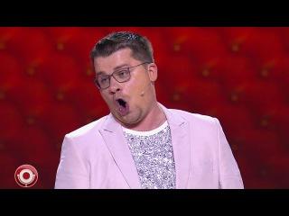 Гарик Харламов и Гарик Мартиросян - Кастинг на шоу