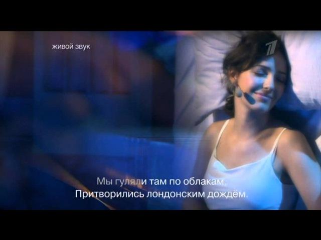 Денис Клявер / Валерия Ланская - Небо Лондона, Две Звезды 24.05.2013