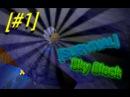 Курицы Овцы Алмазики 3 Выживание на SkyКруг D
