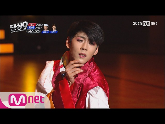 Dancing9S3 Anther Legendary Stage Kim Seol Jin Han Sunchun Fate Blue Eye EP 08