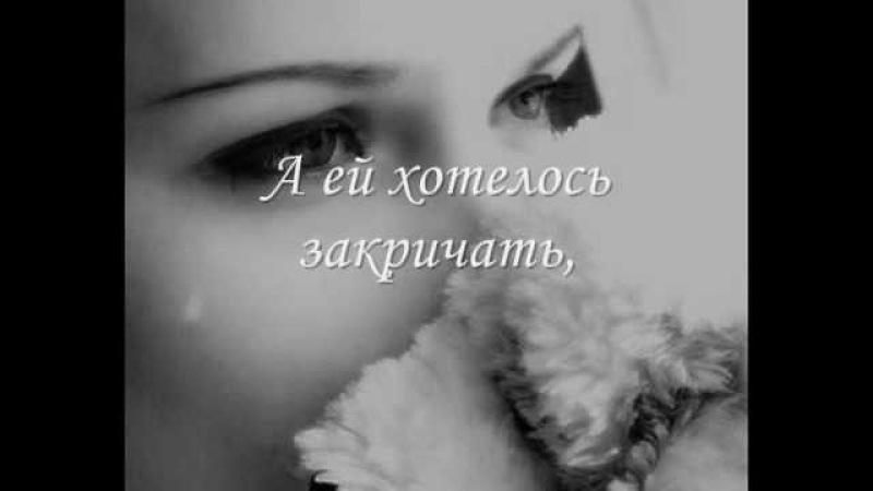 грустная любовь