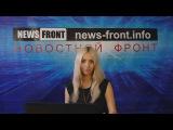 Новороссия. Сводка новостей Новороссии (События Ньюс Фронт) / 19.08.2015 / Roundup NewsFront ENG SUB