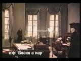 Биография А. К. Толстого