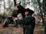 Подари лошадку атаману